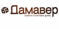 Дамавер